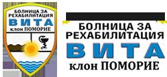 """СБР-ВИТА"" ЕООД – КЛОН ПОМОРИЕ"